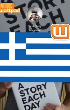 Pic-A-Story CONTEST {Greek} by Pic-A-Story