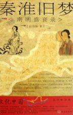 Nam triều xuân sắc - Lâm Gia Thành (trọng sinh cổ đại) by Tsubaki