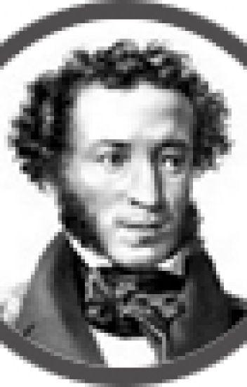 Пушкин-Полтава