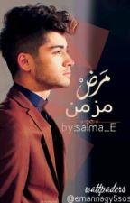 مرض مزمن 2 by Salma_E