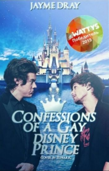 Confessions of a Gay Disney Prince || l.s. || russian translation