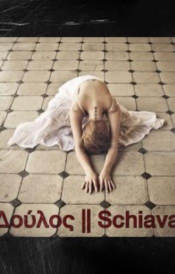 Δούλους|| Schiava. ||ATTUALMENTE IN PAUSA