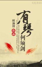 [Hi nháo dị vực II] Hữu cầm hà tu kiếm - Tô Du Bính by luoi1012