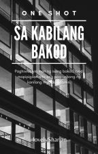 Sa Kabilang Bakod (One Shot) by lovelySharian