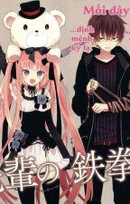 Vampire ( ver 12 cung hoàng đạo ) by FutamiYuko