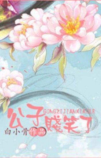 Công tử tiện nở nụ cười (sao Thiên Lang cv, Cổ đại, Giang hồ )