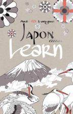 قاموس اللغة اليابانية by anessife