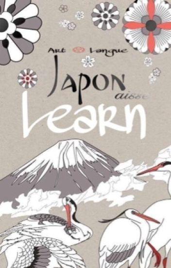 قاموس اللغة اليابانية