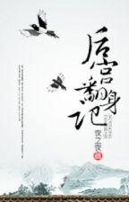 Hậu cung xoay người ký by YuuHougi