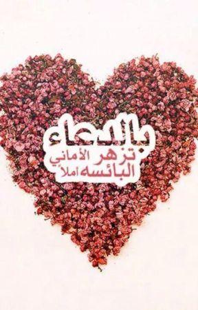 RAMADAN-Al-Ataullah by BeingMuslim