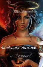Академия Ангелов и Демонов by Rita_Vinchester
