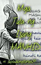 Mga Tula ng Isang Manhid by aeiouxz
