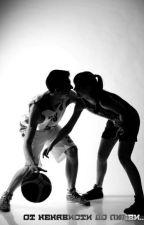 От ненависти до любви... by lkoshalchenkol