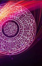 Islam & Love ❤ by Moroccanwriterx