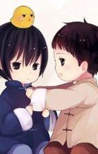 Đại thần cách vách em thích anh by akiharasan