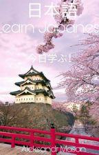 日本語 | Learn Japanese by Squibeetos