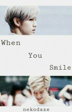 When You Smile (Got7 Fanfic) by nekodaze