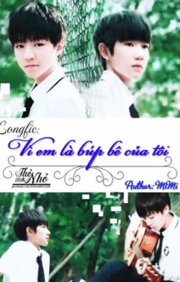 [KaiYuan] Because you are my doll
