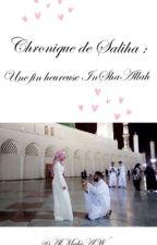 Chronique de Siiryah : Quand ma vie ne dépend plus de moi mais de eux ... by ElDjazair