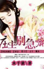 Trang chủ đừng nóng vội thôi - Thủy Thiên Triệt (c227) by phudieu