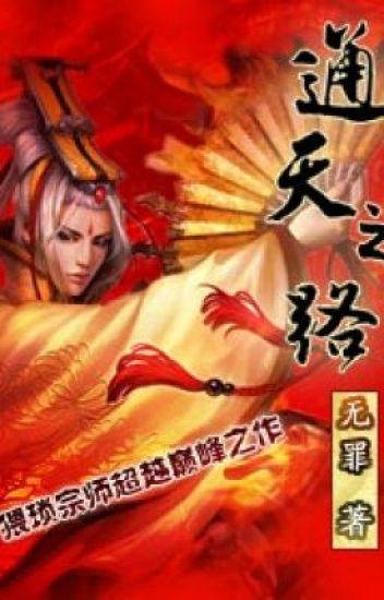 Đọc Truyện Thông Thiên Chi Lộ chương 1017 - Updating - TruyenFun.Com