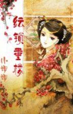 Thanh xuyên chi vinh sủng  by TakamuraYuiu