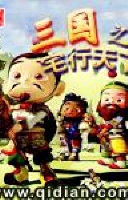Đọc truyện Tam Quốc Chi Trạch Hành Thiên Hạ