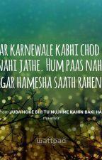 Juda Hoke Bhi Tu Mujhme Kahin Baki Hai by maanvir