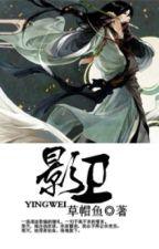 Ảnh Vệ [Xuyên Không - Nữ Tôn] by tieuthannguyet