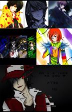 Creepypasta 7 minutes in heaven by Anime_Crossovers