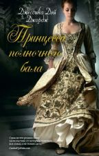 Принцесса полночного бала.Джессика Дэй Джордж by pusi-kat