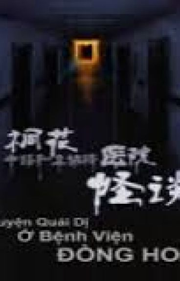 Chuyện Ma Quái Ở Bệnh Viện Đồng Hoa by songvj_tien