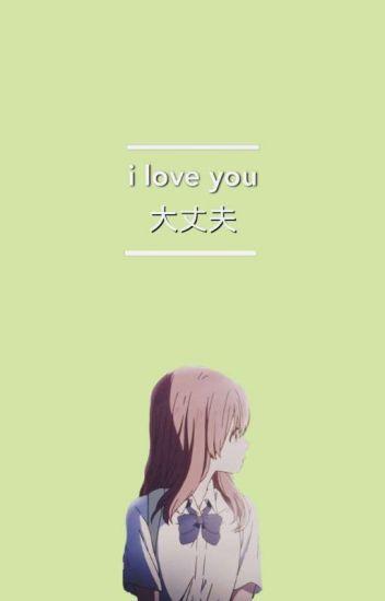 I love you [Hanbin | B.I]