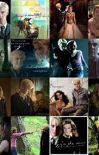 Draco Malfoy ako ho nepoznáme by LiliLunaPotter25