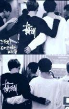 [Shortfic] [M] [VKook] [BTS] My Stubborn Boy [내 고집 소년] by AmyRayHudson