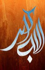 Manajemen Qalbu by karimAhmadi