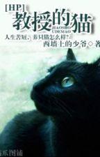 Nếu HP không phải truyện đồng thoại by hanxiayue2012