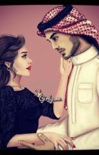 حبيبتي انتي ❤️ by Rewayat_Malath