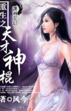 Trùng sinh chi thiên tài thần côn - Phượng Kim by phudieu