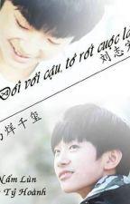 [REUP][HOÀN][XIHONG] ĐỐI VỚI CẬU, TỚ LÀ AI? by JunkaiYuan333