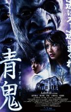 Ao Oni: Mansion Of Horrors by ShihoFujioka