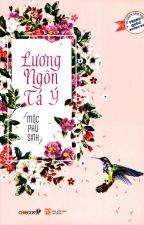 Lương Ngôn Tả Ý by pandadeberry