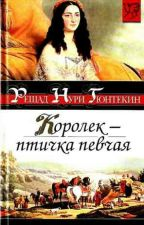 Королек - птичка певчая by AlenkaAnushkina