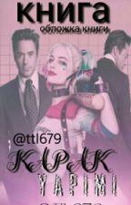 free kapak yapımı by ttl679
