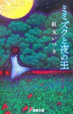 Đọc truyện Mimizuku to Yoru no Ou