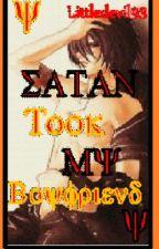 SATAN Took MY Boyfriend!? .... Compleate ....  [guyxguy] by littledevil93