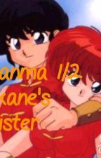 Ranma 1/2 akane's sister by nerdygirl144