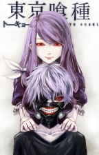 Tokyo Ghoul- One-Shots by condesendingjerk