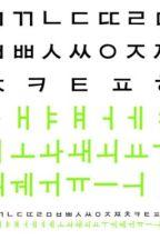 Korean Hangeul by taehyuungggggg