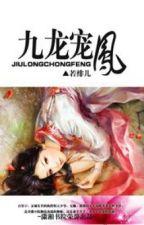 Cửu long sủng phượng 九龙宠凤 by kyo_91st